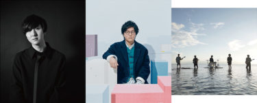 <small>【公演終了・ありがとうございました】</small><br>2020年 1月 16日(木)「Pineapple Session」開催決定!