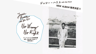 Jesse Harris with Star Rover 「No Wrong No Right」